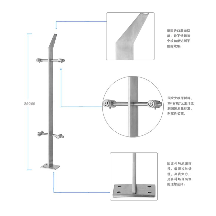 首頁 產品中心 不銹鋼立柱 不銹鋼陽臺立柱  材質:采用是行業內最好的
