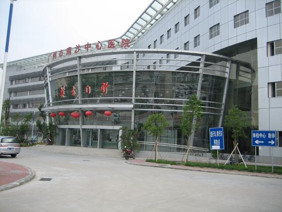 广州市南沙中心医院的点式玻璃幕墙配件工程案例